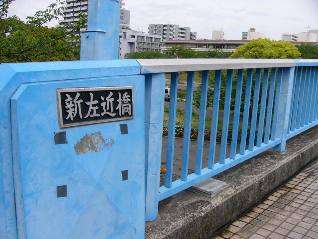 f:id:hideki-sansho:20170829114236j:plain