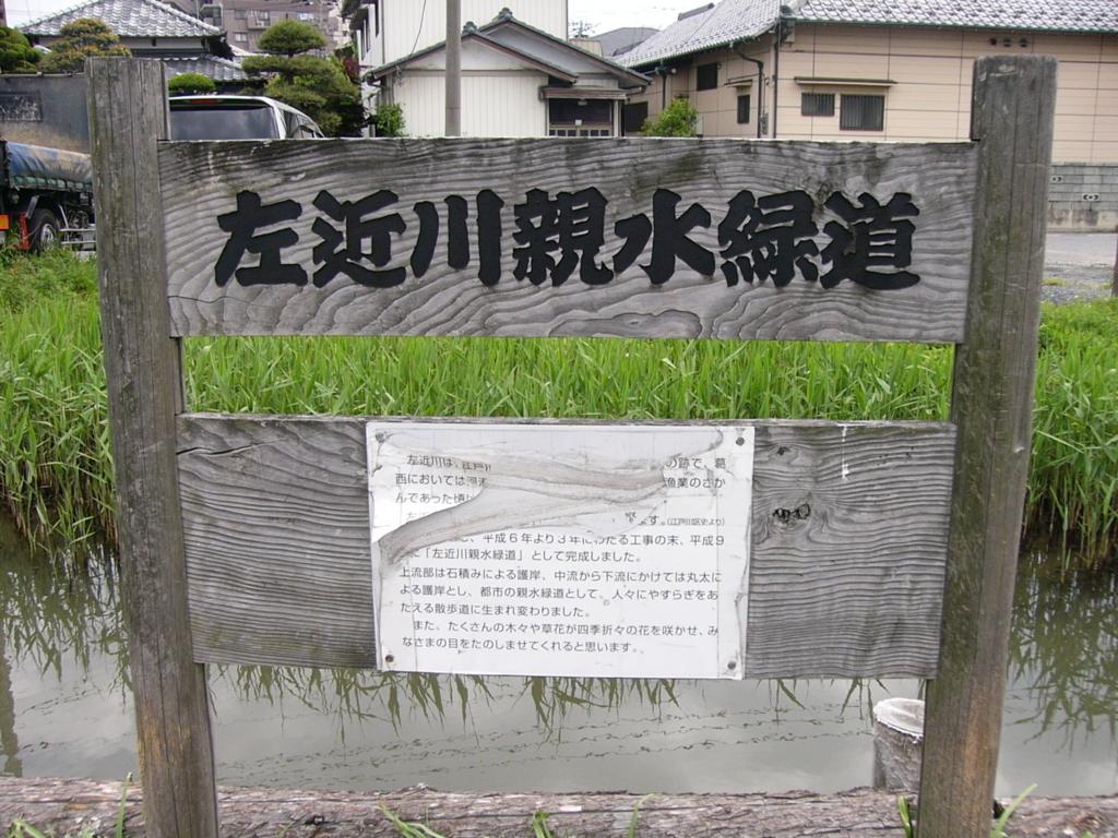 f:id:hideki-sansho:20170829115706j:plain