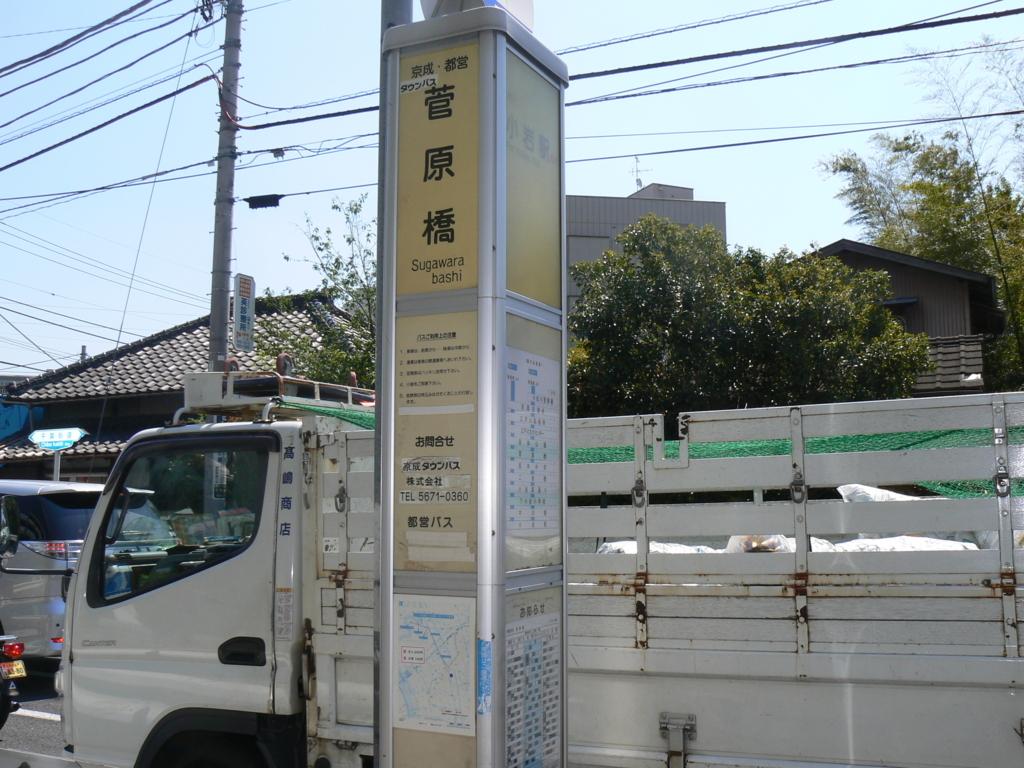 f:id:hideki-sansho:20170829172351j:plain