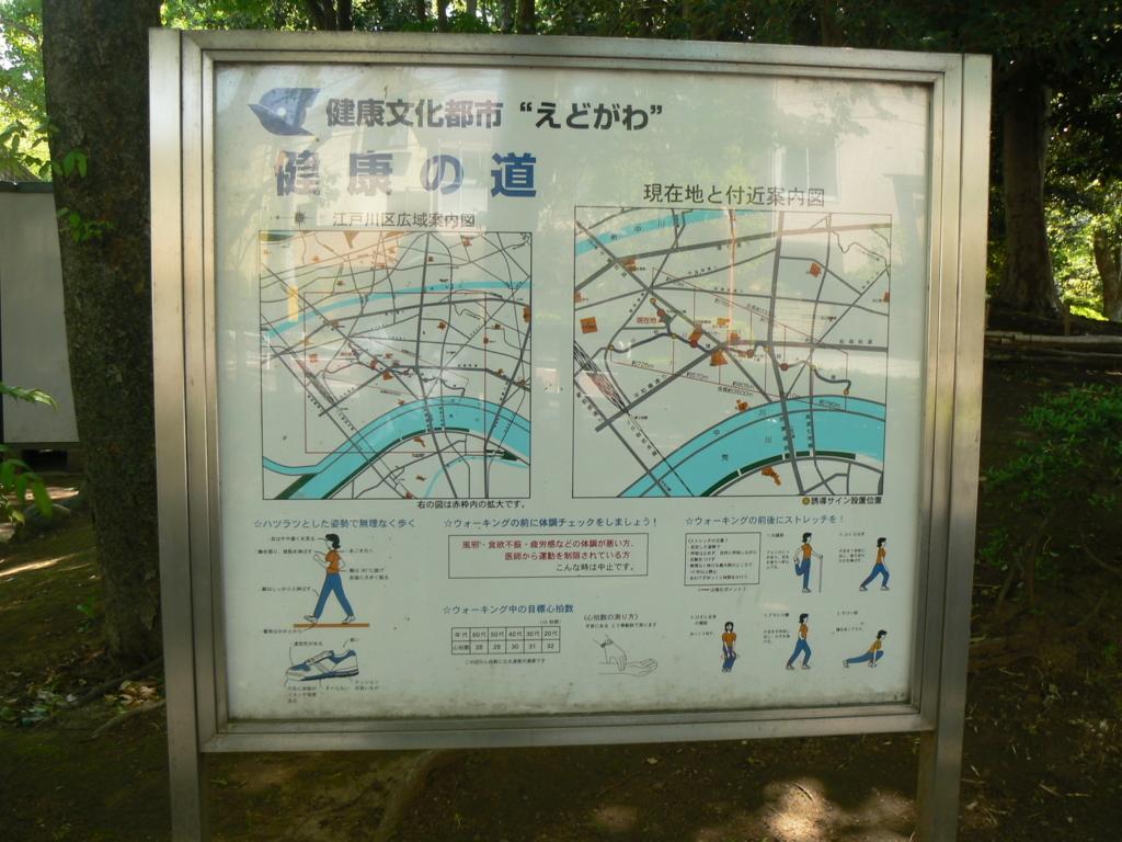 f:id:hideki-sansho:20170829173534j:plain