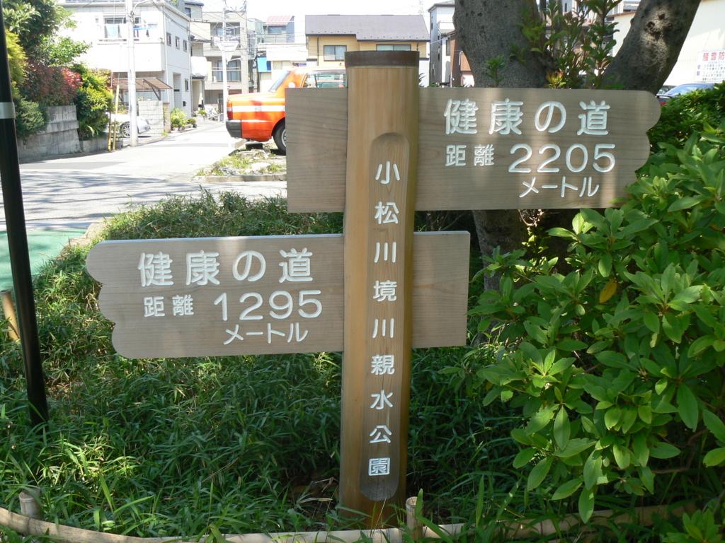 f:id:hideki-sansho:20170829192625j:plain