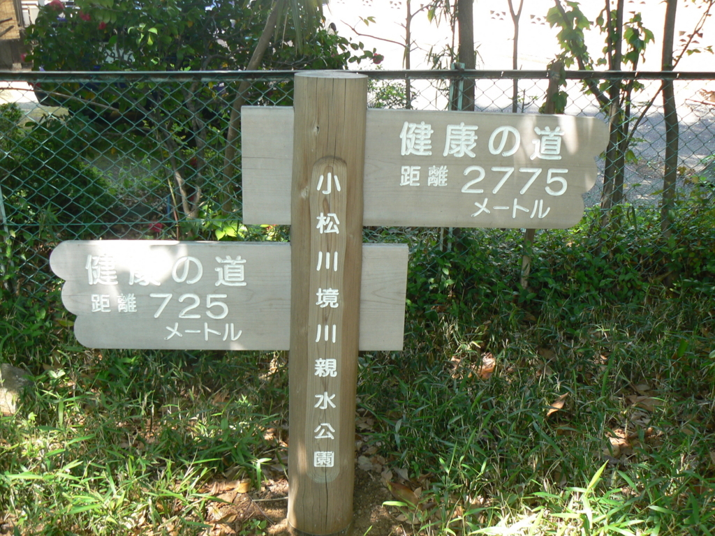 f:id:hideki-sansho:20170829194958j:plain