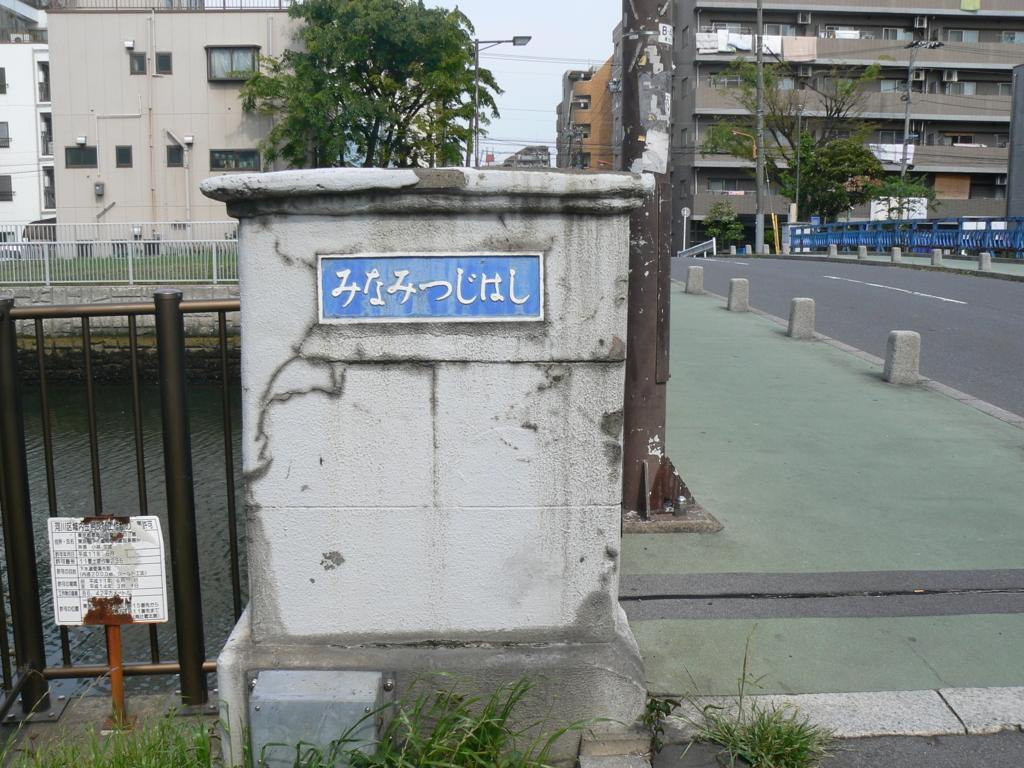 f:id:hideki-sansho:20170830131243j:plain