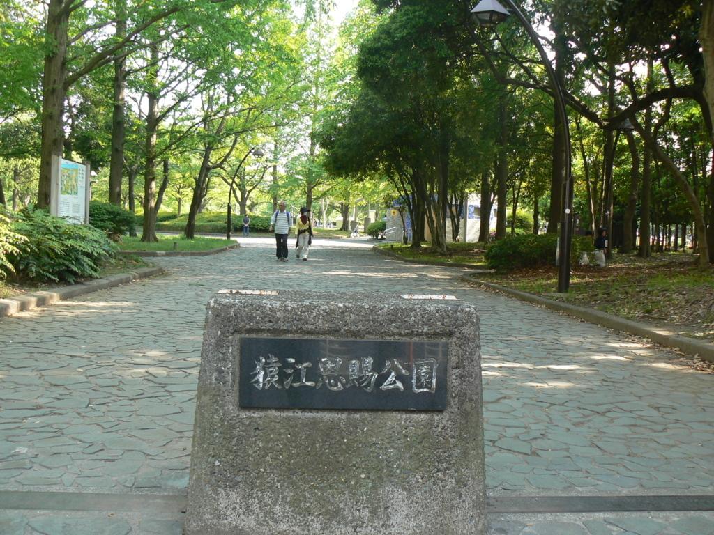 f:id:hideki-sansho:20170830131854j:plain
