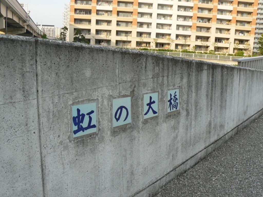f:id:hideki-sansho:20170830142124j:plain