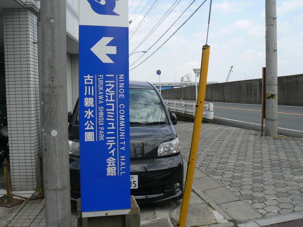 f:id:hideki-sansho:20170830203243j:plain