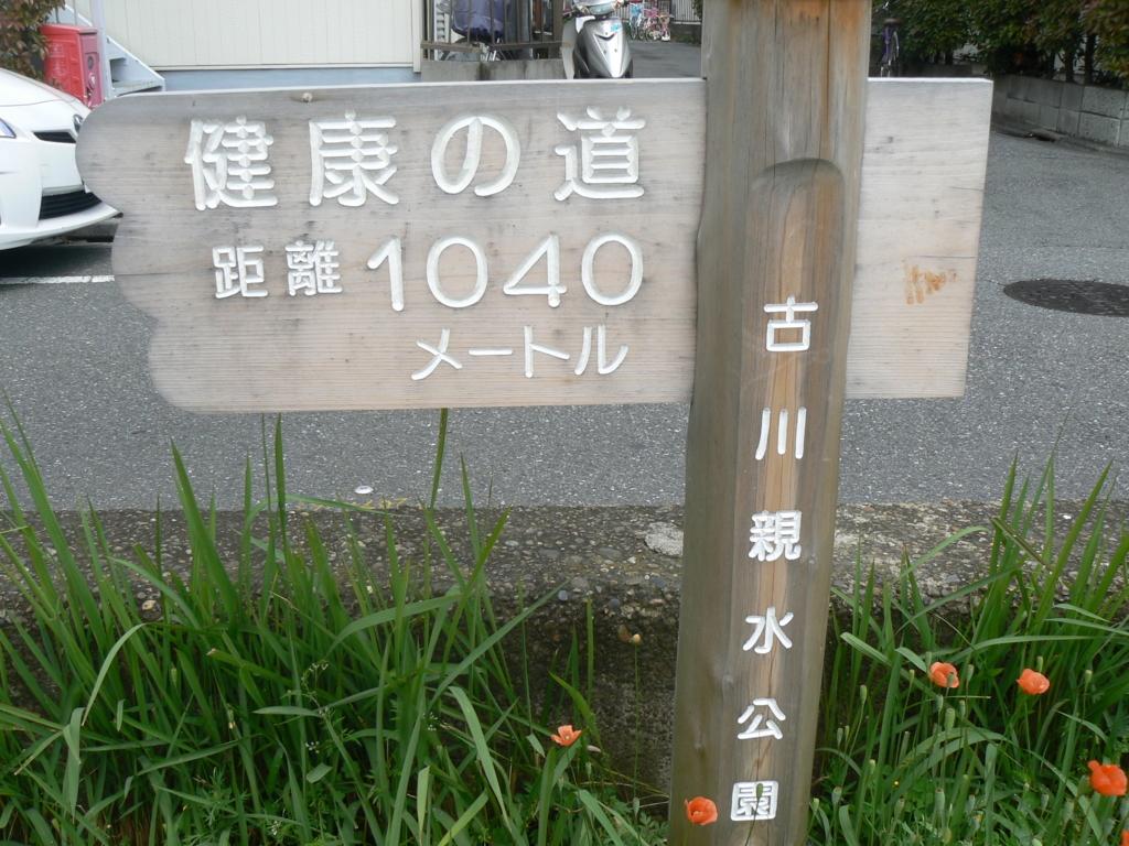 f:id:hideki-sansho:20170830203759j:plain
