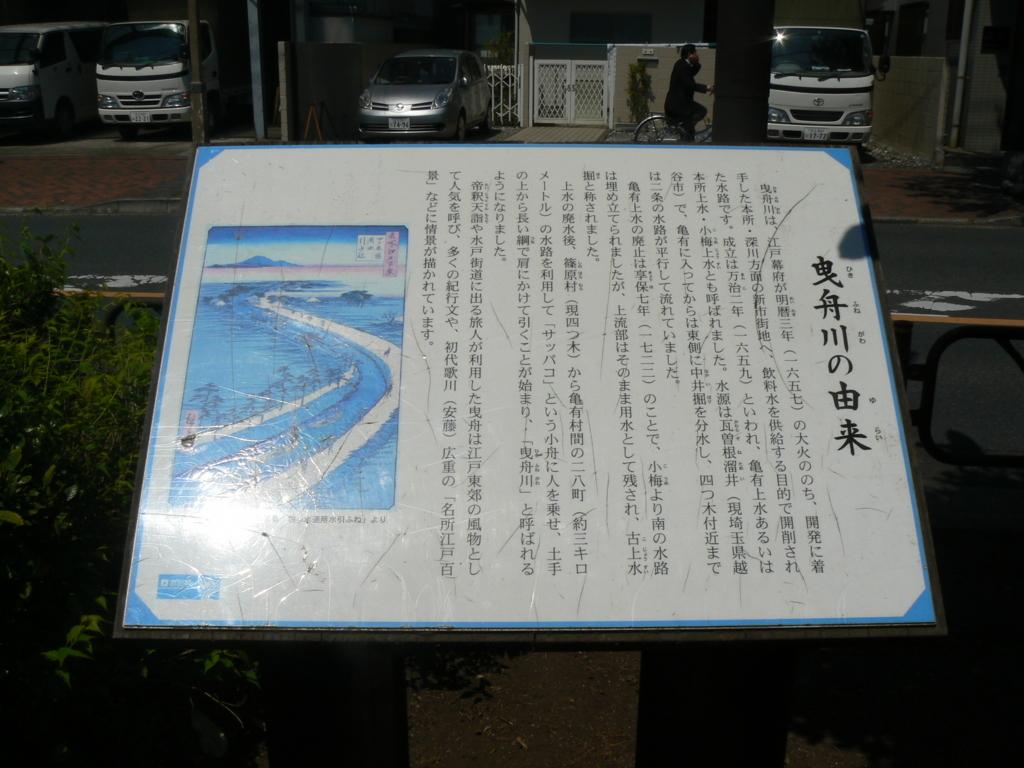 f:id:hideki-sansho:20170901094722j:plain