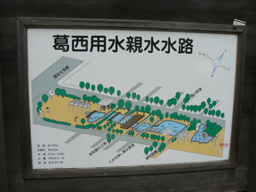 f:id:hideki-sansho:20170902080554j:plain