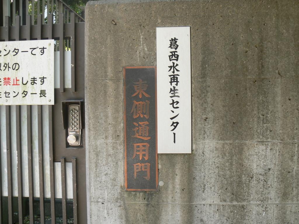 f:id:hideki-sansho:20170903074232j:plain
