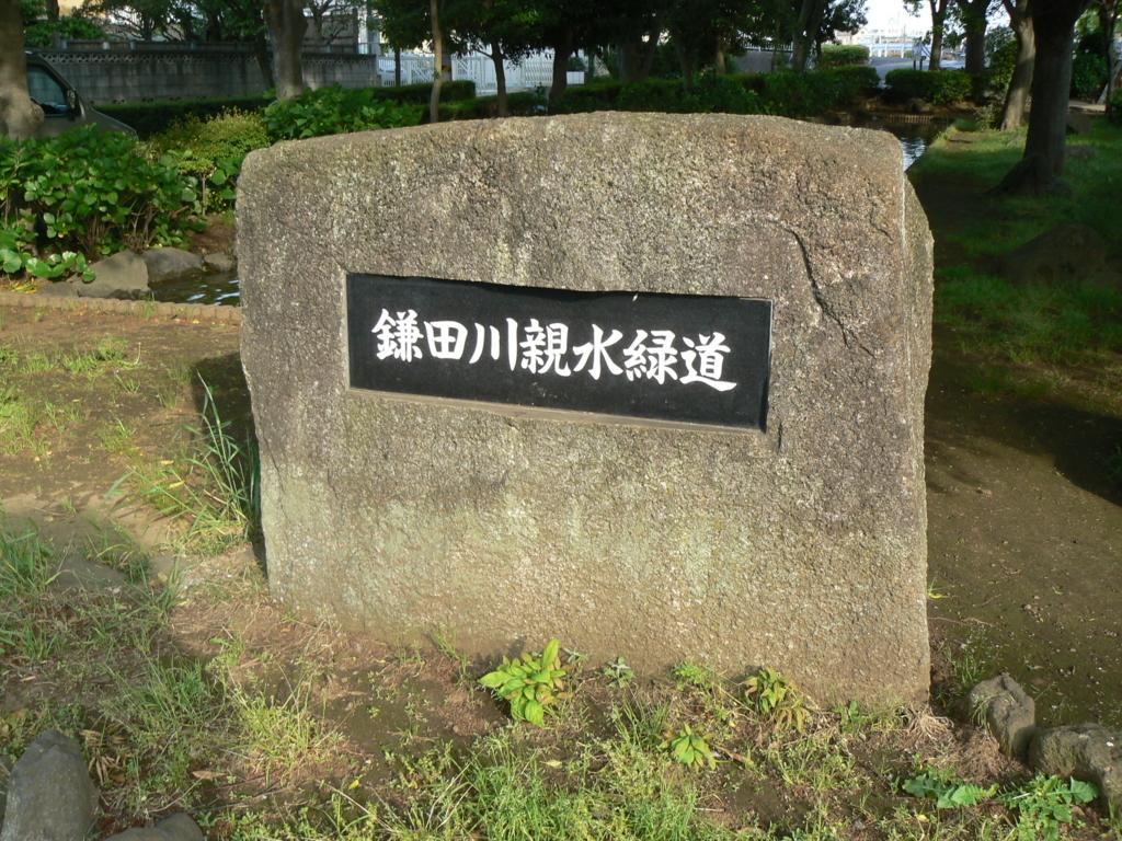 f:id:hideki-sansho:20170903132832j:plain