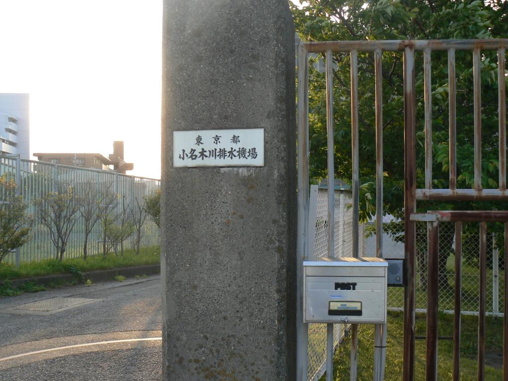 f:id:hideki-sansho:20170903193241j:plain