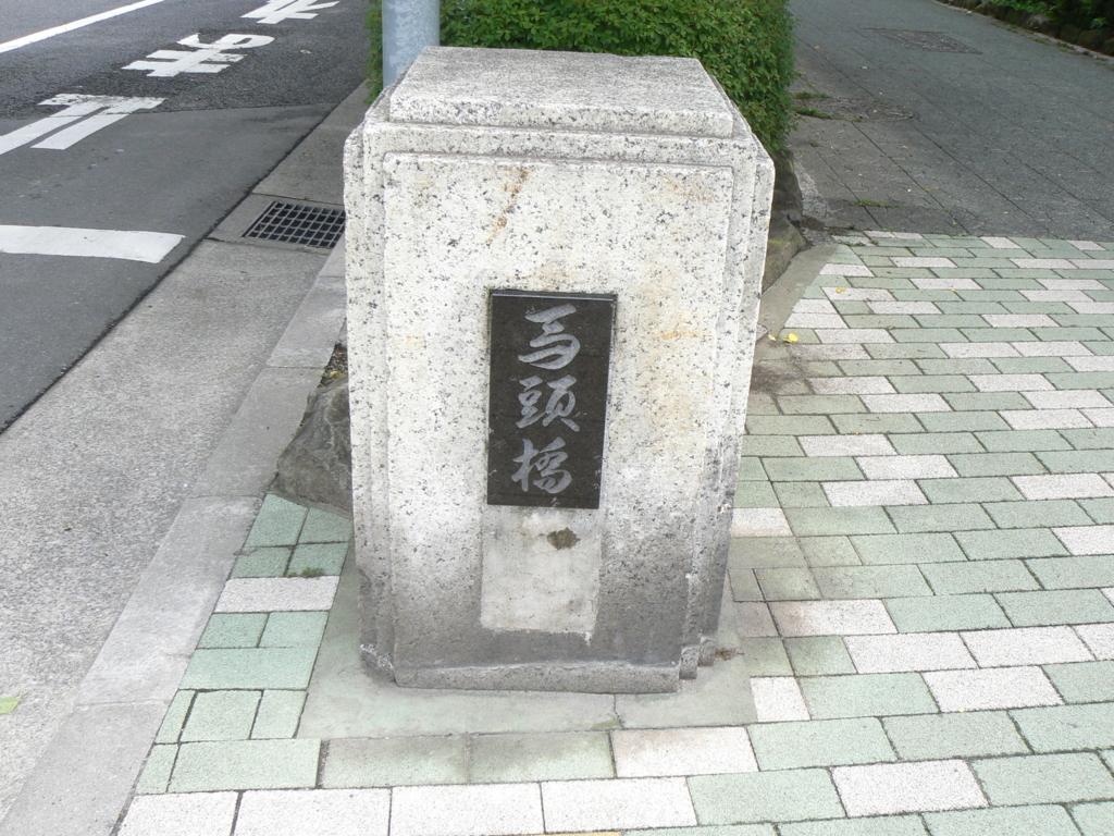f:id:hideki-sansho:20170904095848j:plain