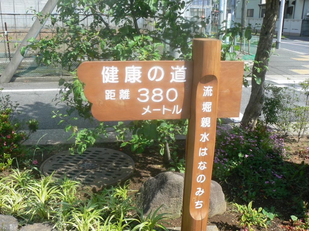 f:id:hideki-sansho:20170904102048j:plain