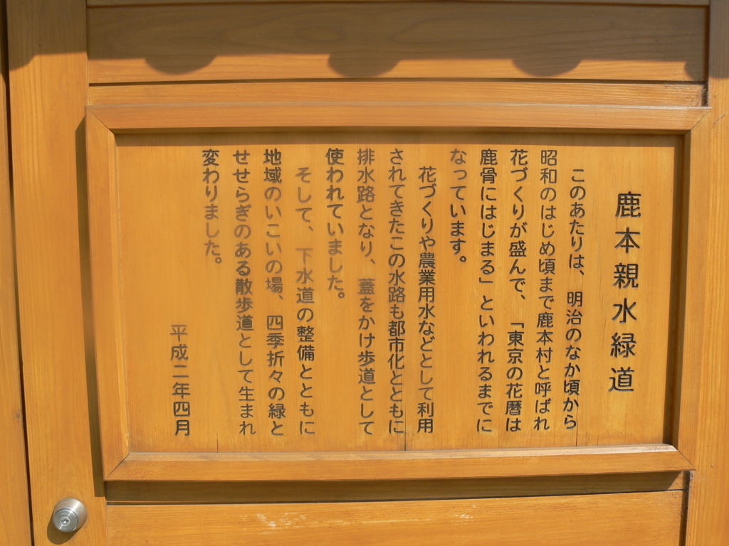 f:id:hideki-sansho:20170904104655j:plain