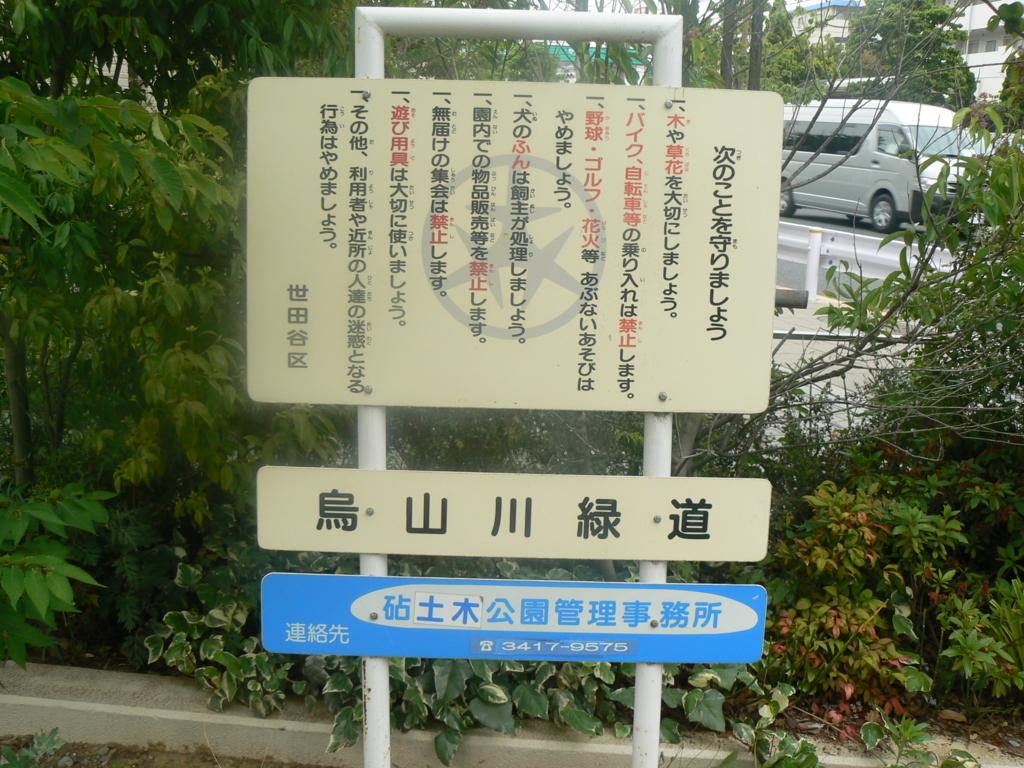 f:id:hideki-sansho:20170904171217j:plain