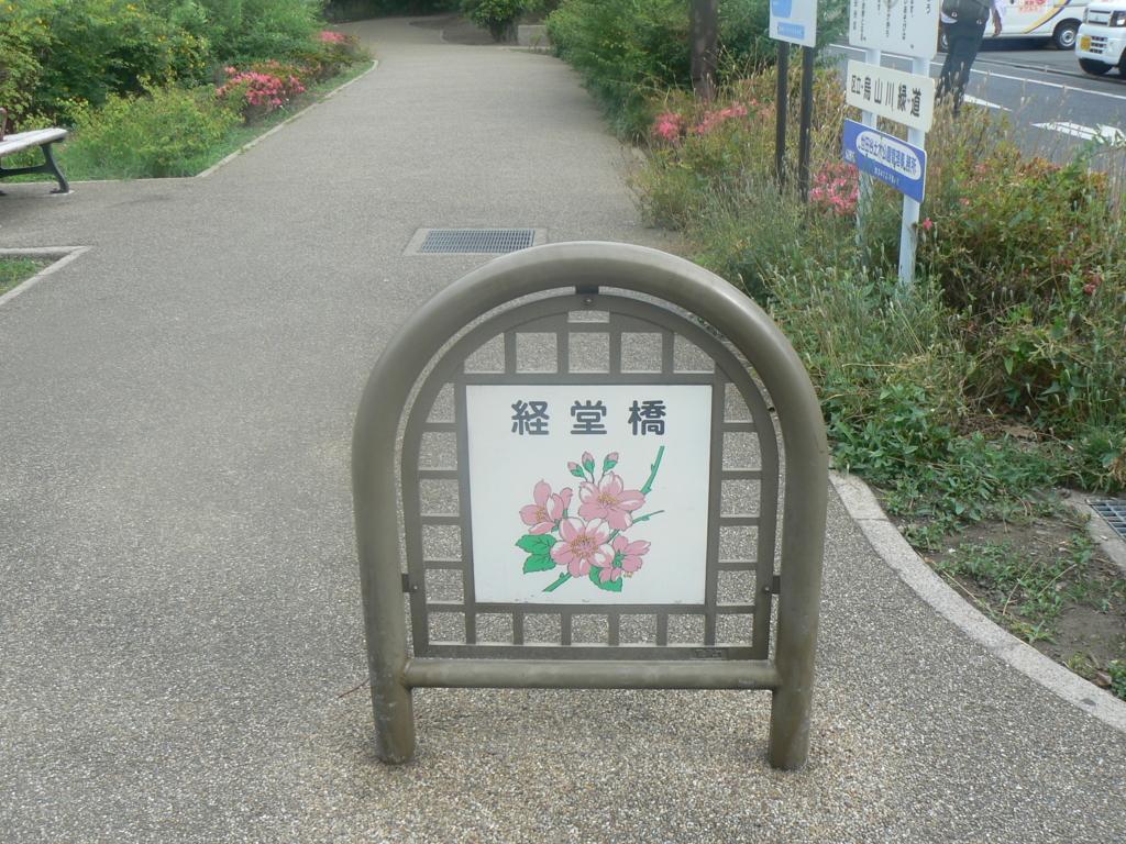 f:id:hideki-sansho:20170904172016j:plain