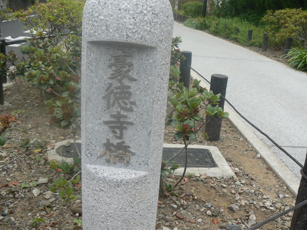 f:id:hideki-sansho:20170904173937j:plain