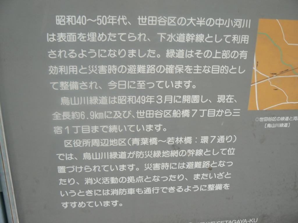 f:id:hideki-sansho:20170904174517j:plain