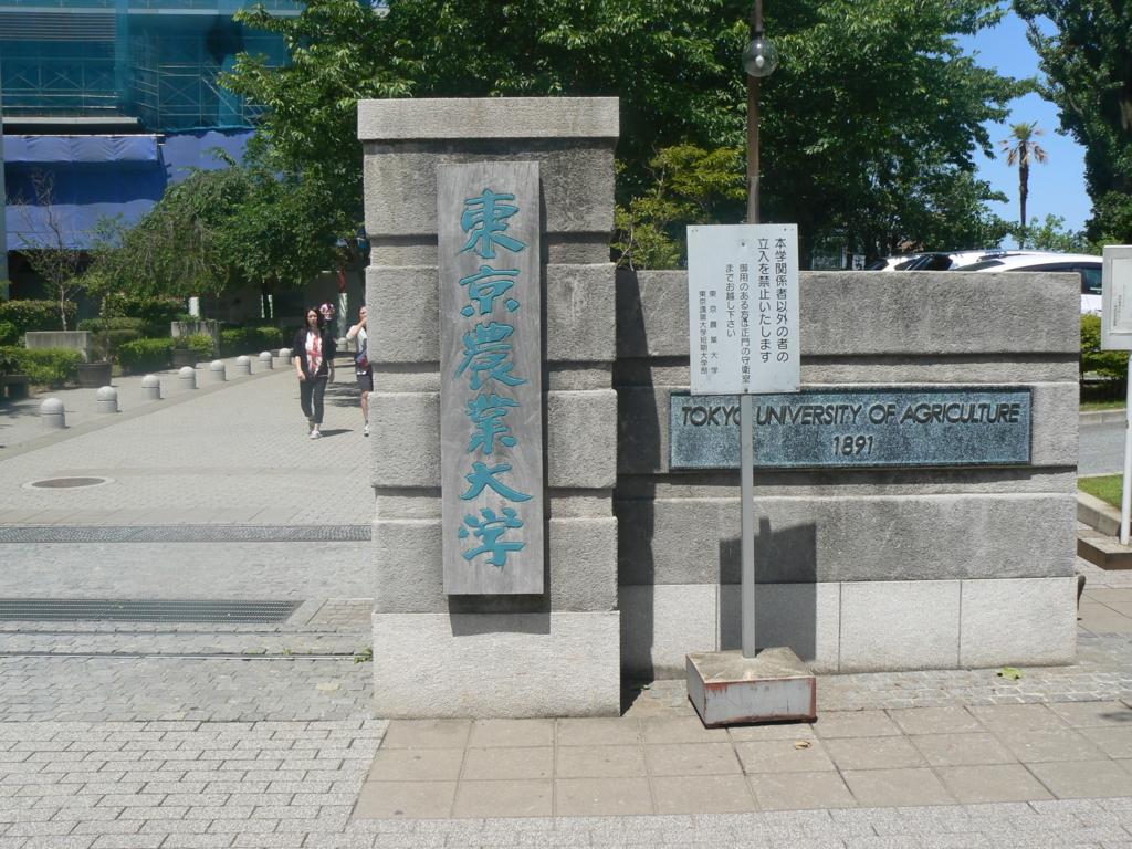f:id:hideki-sansho:20170905081901j:plain