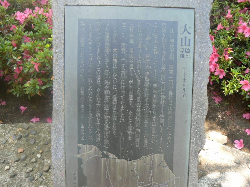 f:id:hideki-sansho:20170905083538j:plain