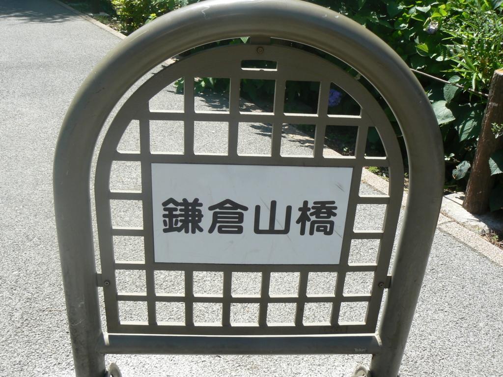 f:id:hideki-sansho:20170905084849j:plain