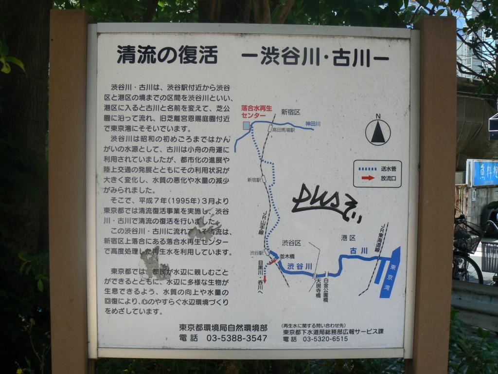 f:id:hideki-sansho:20170905102318j:plain