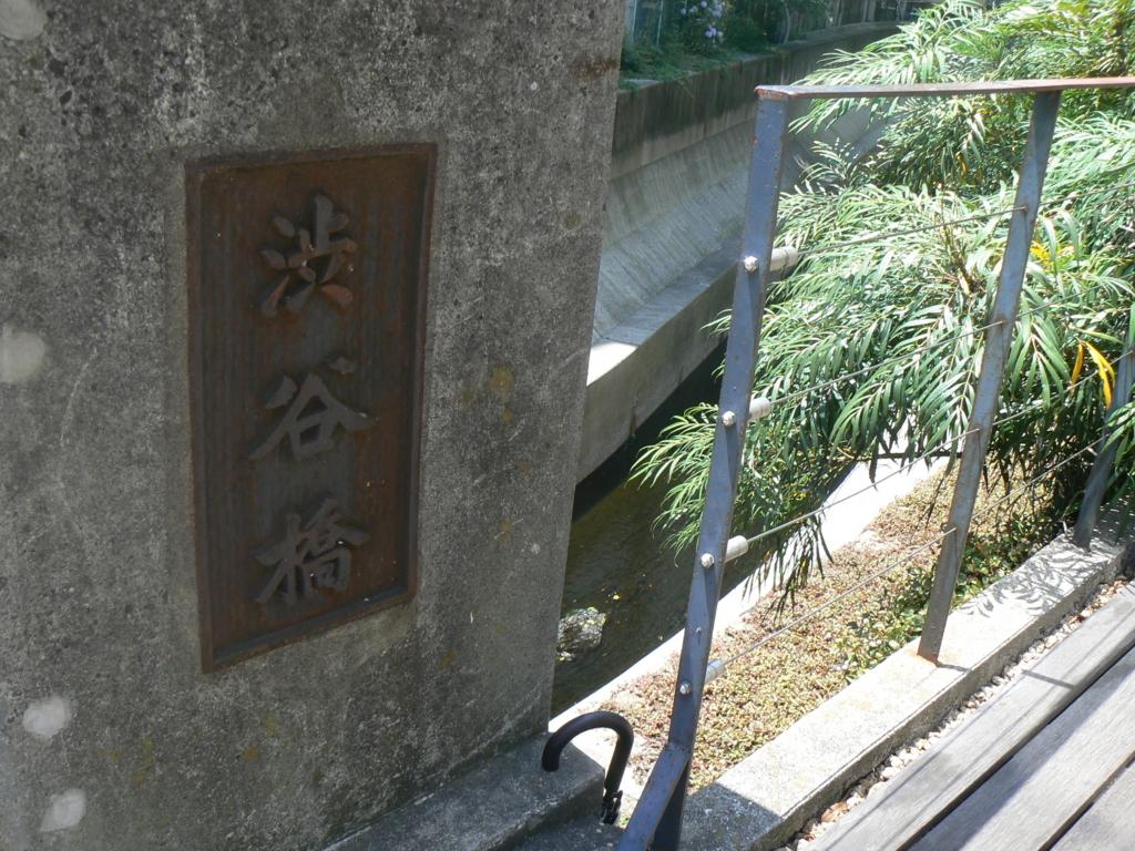 f:id:hideki-sansho:20170905102422j:plain