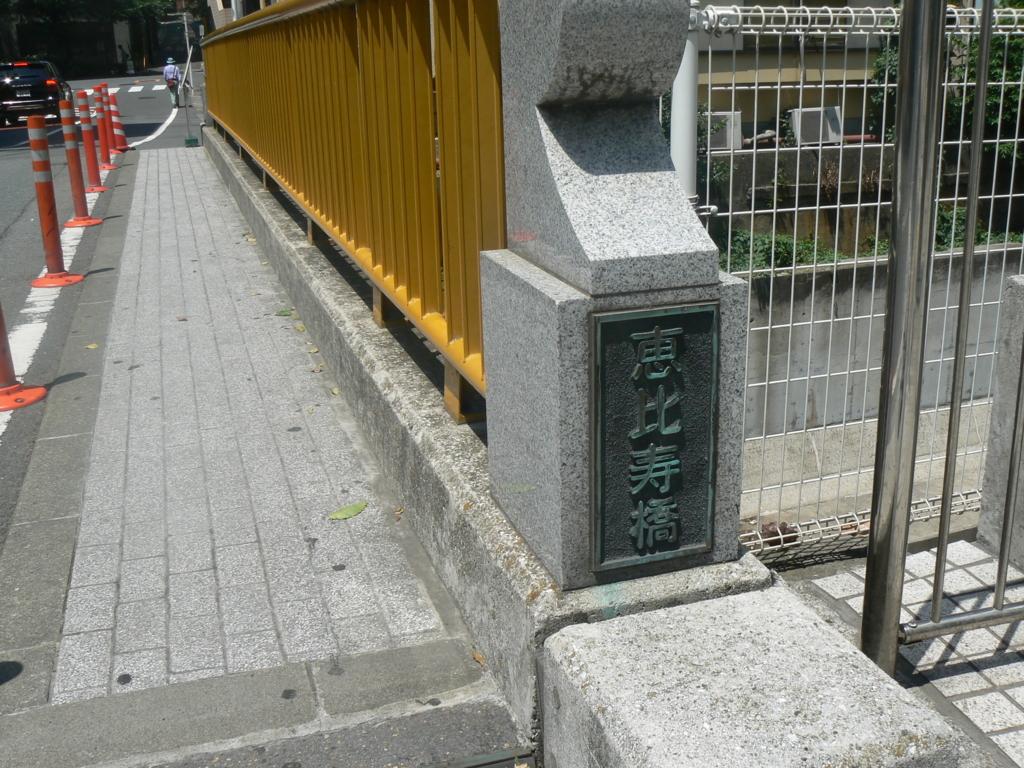 f:id:hideki-sansho:20170905102650j:plain