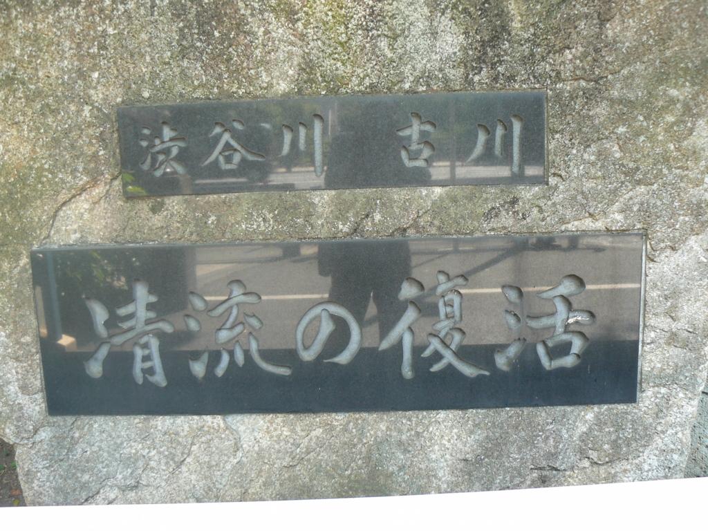 f:id:hideki-sansho:20170905103243j:plain