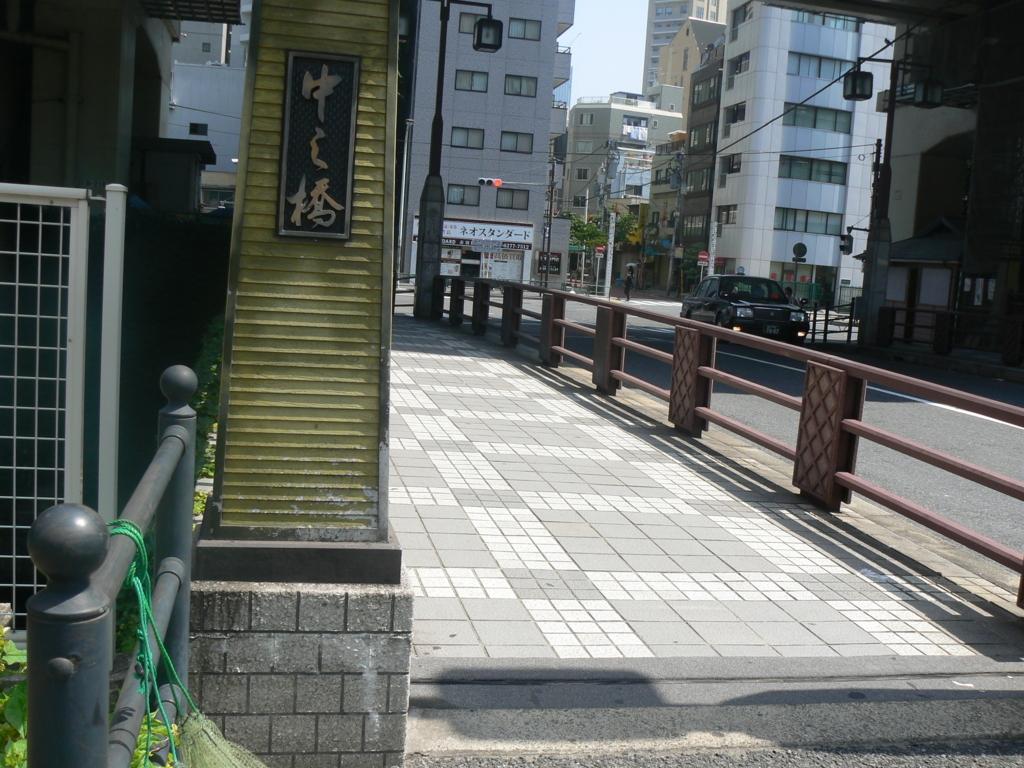 f:id:hideki-sansho:20170905125025j:plain