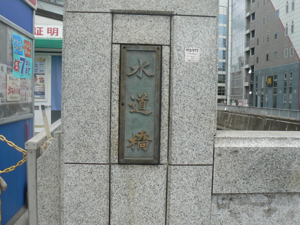f:id:hideki-sansho:20170905174918j:plain