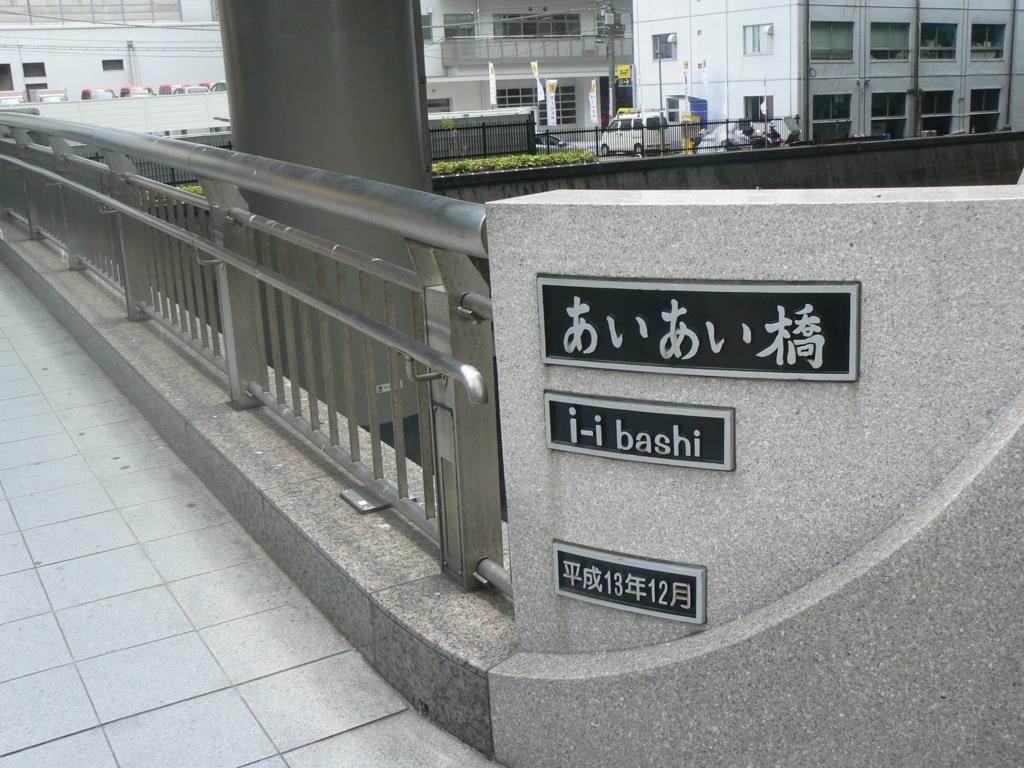 f:id:hideki-sansho:20170905182538j:plain