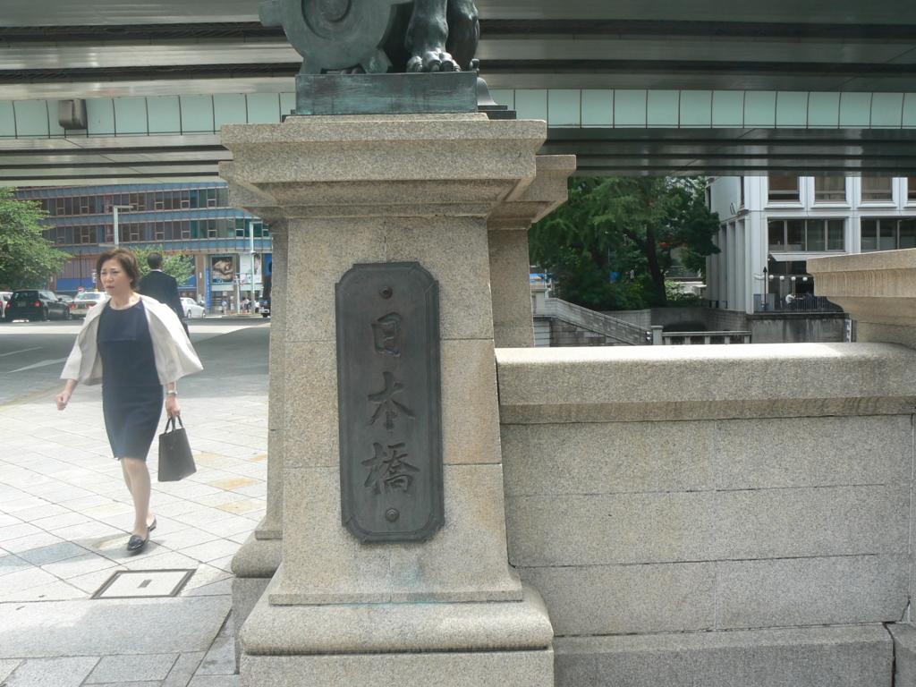 f:id:hideki-sansho:20170905203732j:plain