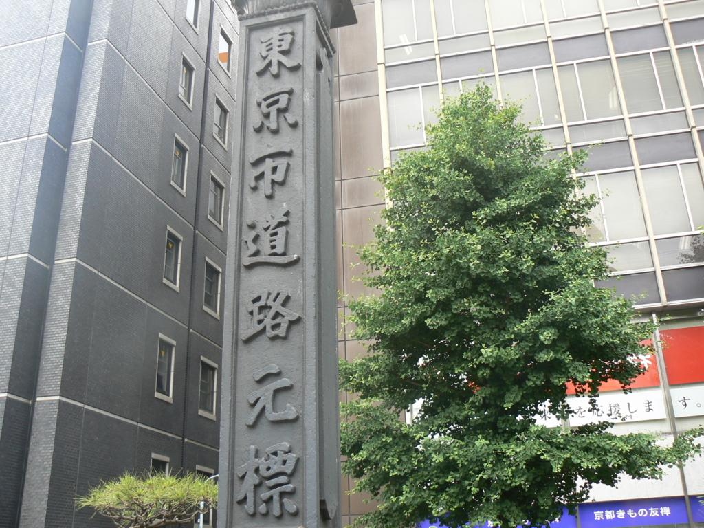 f:id:hideki-sansho:20170905204758j:plain