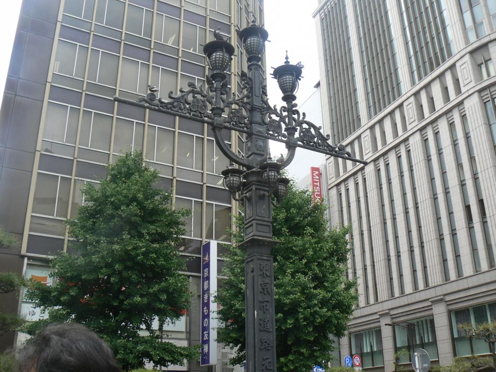 f:id:hideki-sansho:20170905210759j:plain