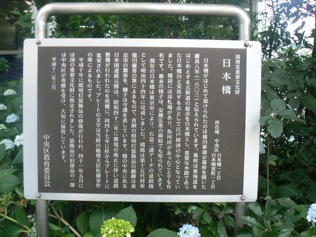 f:id:hideki-sansho:20170905213700j:plain