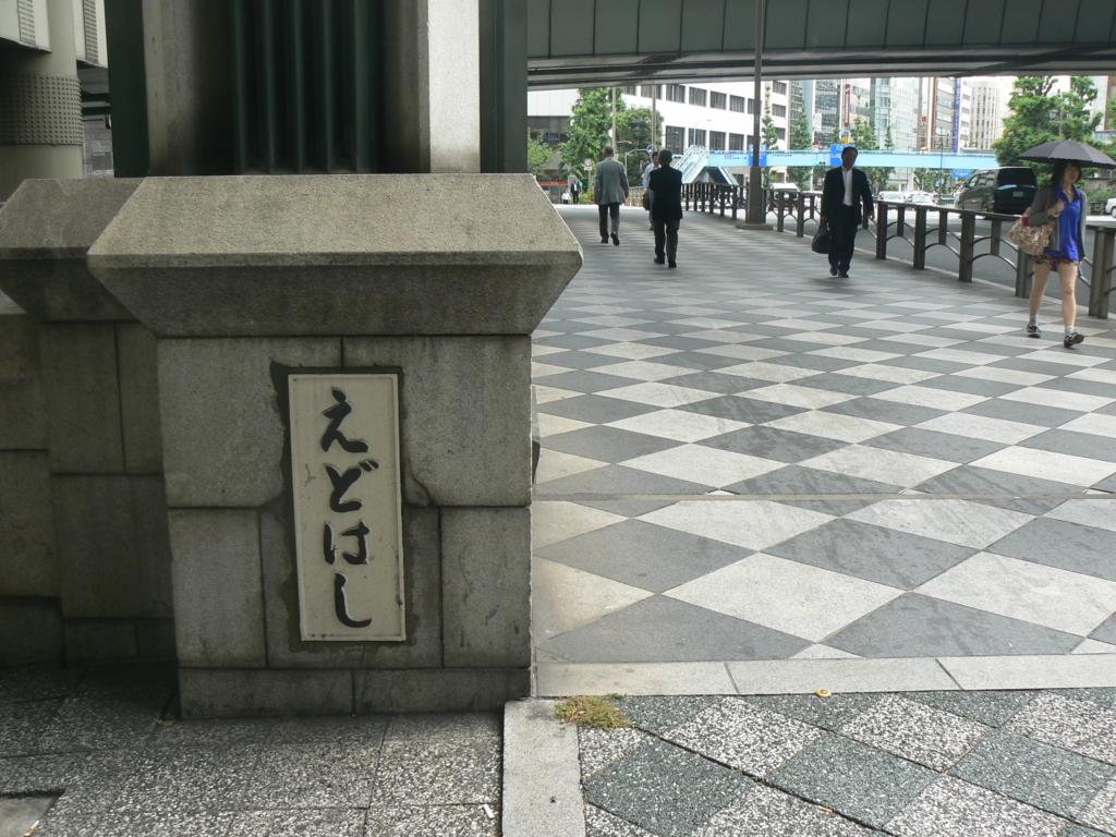 f:id:hideki-sansho:20170905214518j:plain
