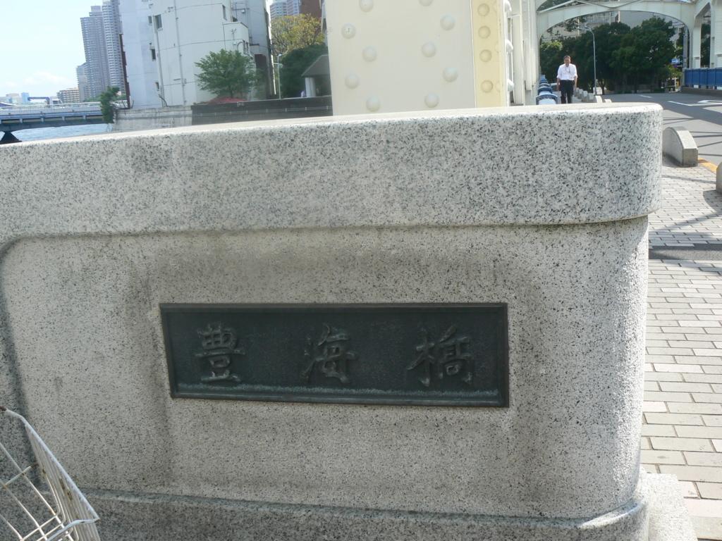 f:id:hideki-sansho:20170905220226j:plain