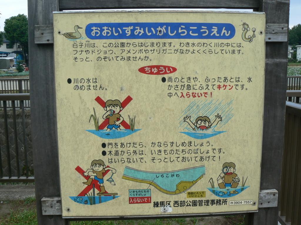 f:id:hideki-sansho:20170906140905j:plain