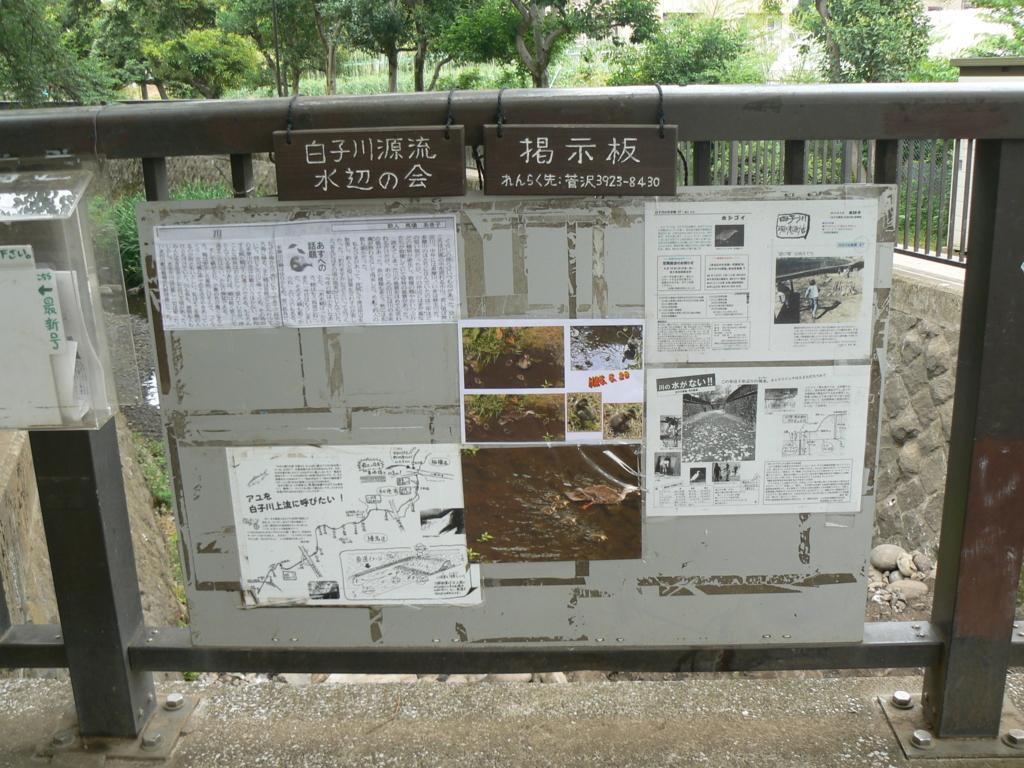 f:id:hideki-sansho:20170906142119j:plain