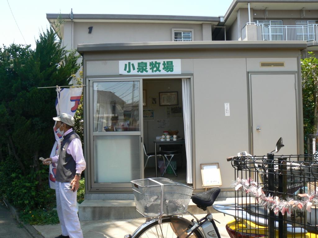 f:id:hideki-sansho:20170906143608j:plain