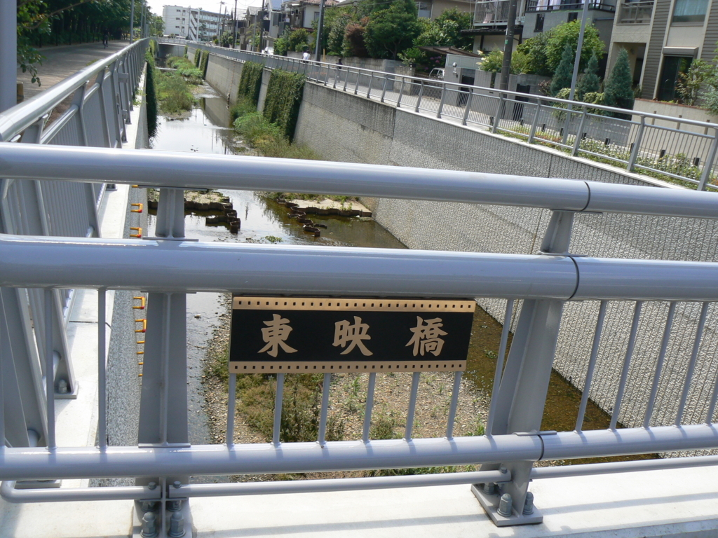 f:id:hideki-sansho:20170906144707j:plain