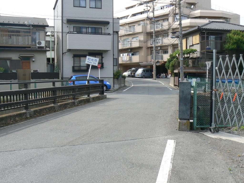f:id:hideki-sansho:20170906150017j:plain