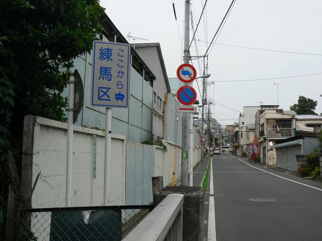 f:id:hideki-sansho:20170906192735j:plain