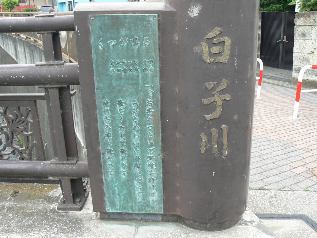 f:id:hideki-sansho:20170906193234j:plain