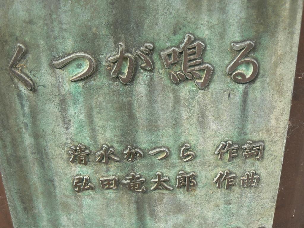 f:id:hideki-sansho:20170906193518j:plain