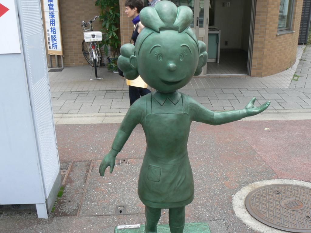 f:id:hideki-sansho:20171001111016j:plain