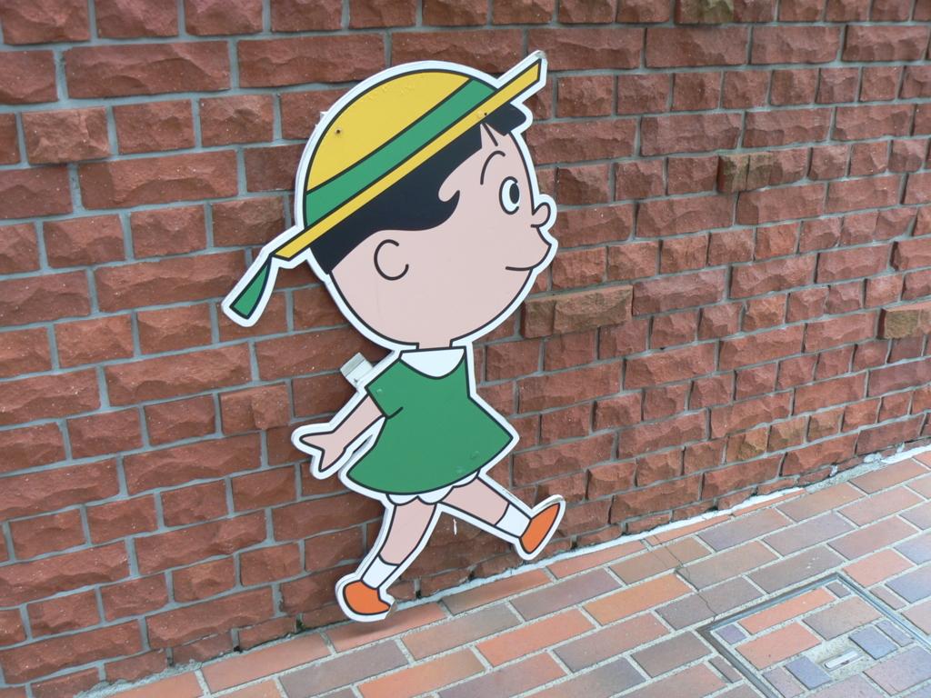 f:id:hideki-sansho:20171001111143j:plain