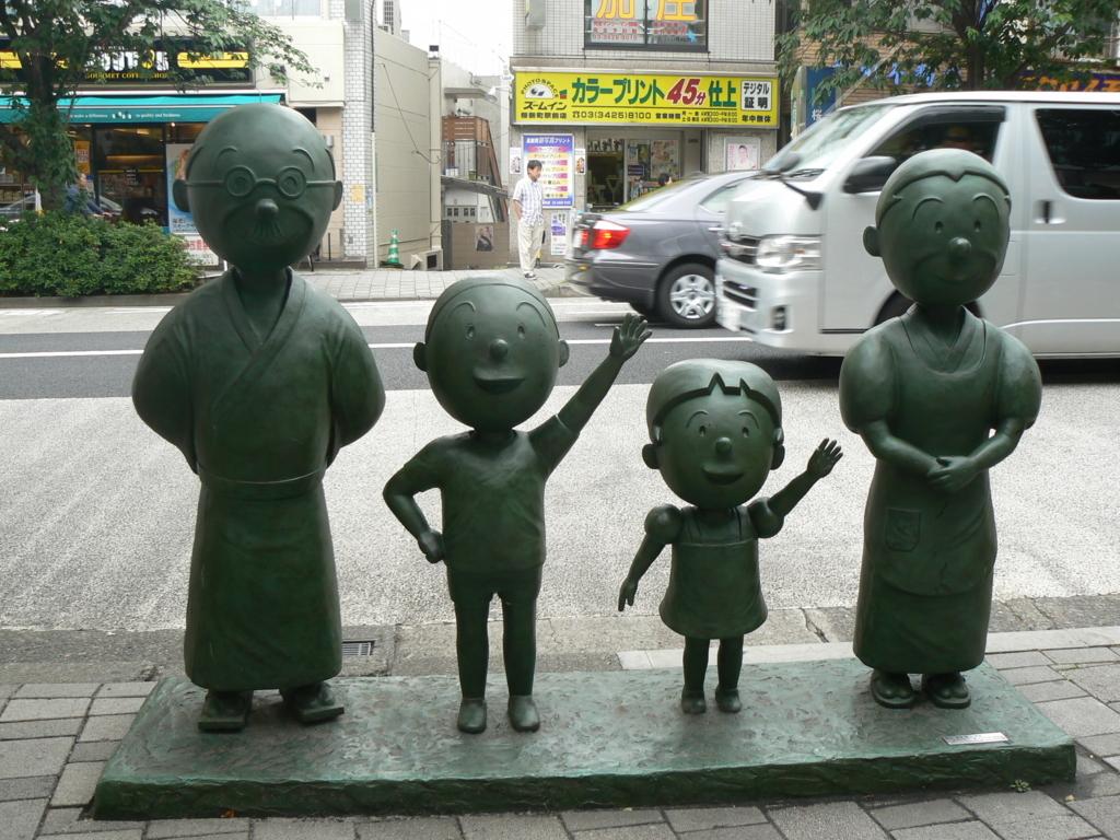 f:id:hideki-sansho:20171001114544j:plain